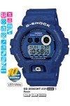 Casio G-Shock GD-X6900HT-2ER