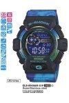 Casio G-Shock GLS-8900AR-3ER
