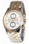 Часы Hamilton Jazzmaster H32626151
