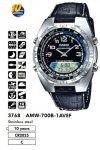 Часы Casio AMW-700B-1AVEF