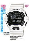 Часы Casio G-Shock GR-8900A-7ER