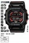 Часы Casio G-Shock GX-56-1AER