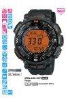 Часы Casio Sport Pro Trek PRG-240-8ER