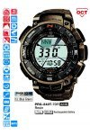 Часы Casio Sport Pro Trek PRG-240T-7ER