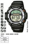 Часы Casio Collection SGW-300H-1AVER