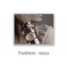 Fashion часы