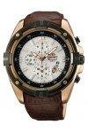 Часы Orient FTT0Y005W0