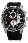 Часы Orient FTT0Q003B0