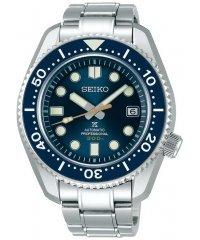 Seiko Prospex Marine Master 300M SLA023J1