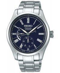 Seiko Presage Blue Enamel SPB091J1