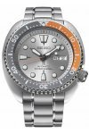 Seiko Prospex Turtle Dawn Grey Limited Edition SRPD01K1